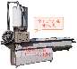 現林供應米面電動石磨機節能電動磨面機多功能石磨機設備直銷