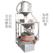 传统石磨加工五谷杂粮石磨机多功能电动豆浆石磨机食品机械