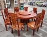 西安老榆木餐桌,中式餐桌,紅木餐桌,餐廳餐桌批發