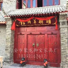 廠家定制陜西西安老榆木大門-仿古實木門-庭院別墅大門圖片