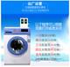 格兰仕原装商用洗衣机、8公斤全自动洗衣机