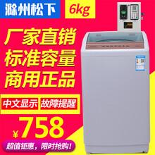 自助投币洗衣机、6公斤全自动洗衣机价格优惠图片