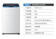 海爾原裝商用洗衣機滾筒洗衣機手機支付洗衣機投幣洗衣機