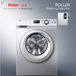 Haier/海爾投幣洗衣機自助滾筒洗衣機8kg大容量手機支付洗衣機投幣滾筒洗衣機