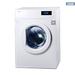 格蘭仕投幣刷卡洗衣機、全自動洗衣機