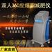 爆脂减肥仪器生产厂家爆脂减肥仪器品牌排行榜及价格