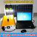 便携式太阳能发电照明小系统户外家用交直流逆控一体机移动备用储能电源