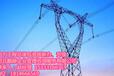 2017年电力工程总包资质三级升二级最新标准