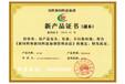 漁藥廠家直銷批發-蝦蟹保肝藥-龍昌水產用膽汁酸