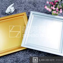 水晶瓷天花板防火防水、防霉防菌已成为千家万户装修首选图片
