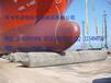 中盛牌船用下水气囊、打捞气囊、搬运气囊、缠绕式工艺。ISO9001/CCS认证