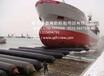 中小型新船下水气囊、船用气囊、充气橡胶气囊,节省建设资金