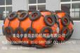 厂家直销橡胶靠球、充气护舷、码头护舷、防撞靠球、安全放心船级社认证一年质保