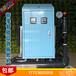 博云溫室自動灌溉系統水肥一體化智能施肥機