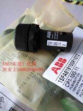 ABB按钮指示装置