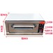 千麦YXD-10C烤箱商用大型一层一盘大容量电烤炉蛋糕披萨烘焙烤炉
