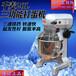 千麦20L和面搅拌机商用多功能打蛋器QM-B20打蛋机