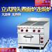 厂家供应千麦ZH-TT-4A商用煮面炉立式四头煮食炉连焗炉