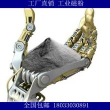 菱政意大利进口磁粉耐磨耐高温磁性铁粉永磁铁氧体磁粉图片