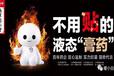 新闻媒体南京同仁堂暖小白多少钱运营官江哥VX:XDD95222