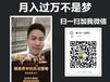 新闻媒体南京同仁堂暖小白火爆招商中运营官江哥VX:XDD95222