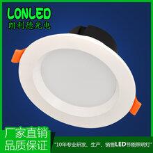 LED筒灯5W一体筒灯阶梯防眩光防雾7W高亮足瓦质保三年厂家直销图片