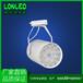 LED軌道燈7W特價服裝店照明燈具LED射燈12W導軌聚光燈具廠家直銷