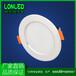 LED一体筒灯超薄飞碟款草帽灯2.5寸筒灯嵌入式厂家直销高亮效果纯铝灯体