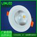 LED筒灯5W防雾COB筒灯24W超亮压铸纯铝接线式嵌入式洞灯质保三年