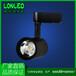 LED轨道灯12W服装店COB射灯110V恒流隔离220V电源LED导轨射灯