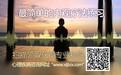 南京专业治疗强迫症-秋雨之福心理健康咨询机构