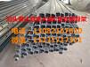 泊头泰达专业生产各种规格温室大棚C型钢骨架材料