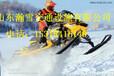瀚雪雪地摩托车供应广东省中山市200cc雪地摩托车,产品优越,外观精美,值得您拥有