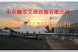 瀚额造雪机供应陕西省西安市