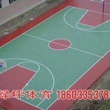 天津体育场地建设