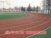 内蒙古篮球场建设