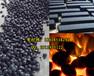 建杰专供环保粘合剂,民用取暖型煤成型剂厂家