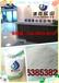 河南建杰厂家直销矿粉球团粘合剂,环保粘合剂成型剂,三米不碎
