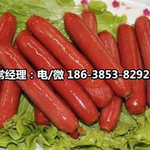 河南建杰生产厂家供应香肠烤肠火腿肠功能性淀粉,食品级变性淀粉,降低成提高产量