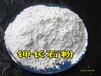 低温砂、平江钾长石粉、湖南钾长石粉、平江长石粉