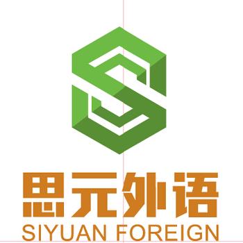 苏州新区日语韩语培训中心外语培训学校