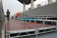 铝合金舞台钢铁舞台拼装舞台厂家直销