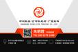 济宁广告条幅写真喷绘KT板展架单透等广告宣传物料
