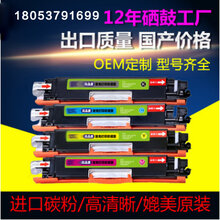 濟寧賣惠普HP激光彩色打印機彩色硒鼓/粉盒碳粉電話