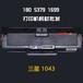 供應三星SCX1043S打印機硒鼓品牌硒鼓進口碳粉易加粉