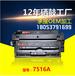 濟寧惠普HP7516A/16A專業型號大容量硒鼓5%覆蓋率可打印10000張