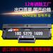 聯想LD202硒鼓適配F2072墨盒S2002s2003w打印機硒鼓購買電話