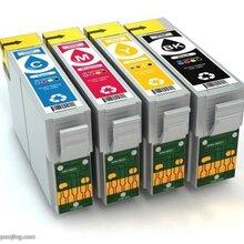 濟寧噴墨打印機原裝/高品墨盒墨水惠普佳能愛普生噴墨打印機通用墨水電話