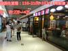 统一运营,稳定收益,跟着大牌赚大钱苏州金鑫大运城