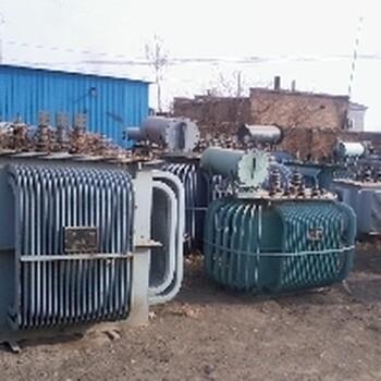 滨江区更换变压器回收